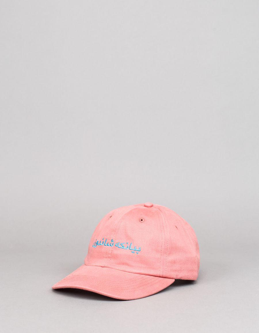 Bianca Chandôn Arabic Logo 6-Panel Hat
